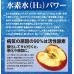 Японские гранулы водородной смеси HGH AQUA VENUS Abundina