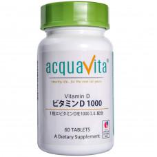 Витамин Д 1000 ME