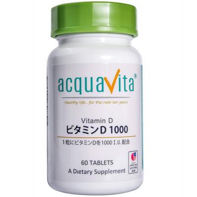 Японский витамин Д 1000 ME