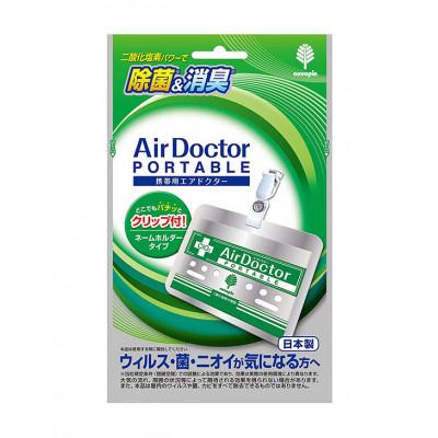Японский портативный блокатор вирусов AIR DOCTOR