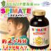 Японская спирулина для детей и взрослых с витамином С  SPIMATE Aglae