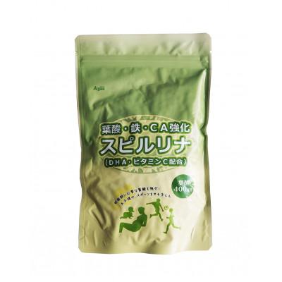 Японская спирулина обогащенная фолиевой кислотой, железом и кальцием Algae