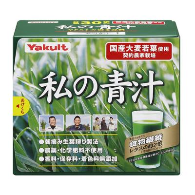 Японский зеленый сок из сочных листьев ячменя Аодзиру YAKULT