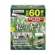 Аодзиру YAKULT зеленый сок из сочных листьев ячменя
