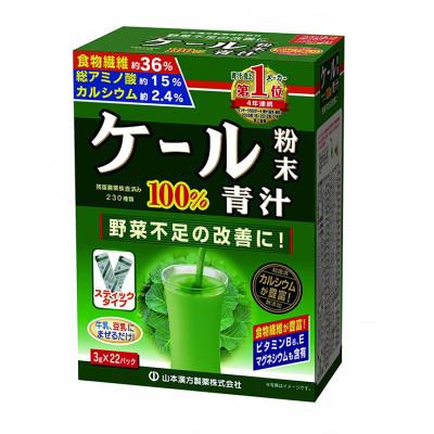 Японский Аодзиру Yamamoto Kanpo 100% капуста Кале