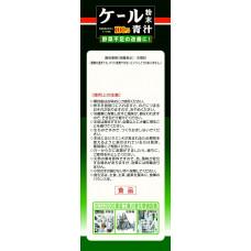 Аодзиру Yamamoto Kanpo 100% капуста Кале