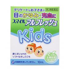 Детские глазные капли Smile Al Fresh Kids
