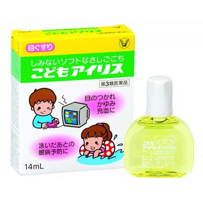 Японские глазные капли для детей Iris