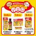 Японский жаропонижающий порошок для детей Paburon Kids Taisho от 1 года до 12 лет
