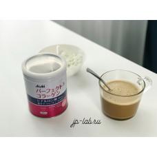 Амино коллаген Asahi Perfect