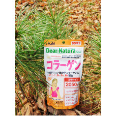 Низкомолекулярный коллаген с витамином C, B1, B2 и B6 Dear-Natura Asahi