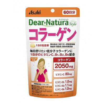 Японский низкомолекулярный коллаген с витамином C, B1, B2 и B6 Dear-Natura Asahi