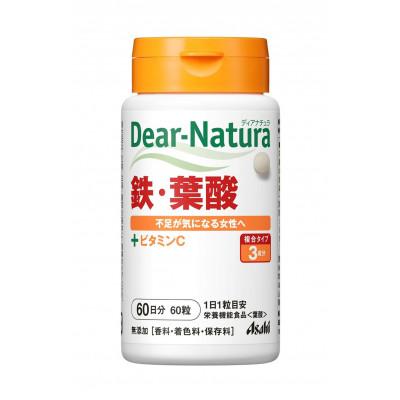 Японский витаминный комплекс - железо, фолиевая кислота, витамин С Dear Natura Asahi