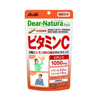 Японский комплекс витамина С Dear-Natura Asahi
