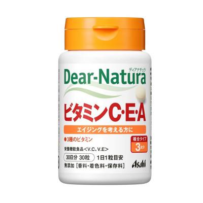 Японский комплекс антиоксидантов (витамины С, Е, А) Dear Natura Asahi