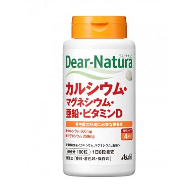 Японский витаминный комплекс - кальций, магний, цинк и витамин D Dear-Natura Asahi
