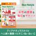 Японский комплекс для женщин - гемовое железо, фолиевая кислота и витамины B6, B12, C