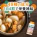 Японский комплекс витаминов и минералов с добавлением молочнокислых бактерий Asahi Dear-Natura