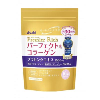 Японский низкомолекулярный коллаген Asahi Premier Rich Collagen Premier Rich - 5,500 мг в одной порции