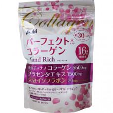Обогащённый низкомолекулярный коллаген Asahi Asta Grand Rich