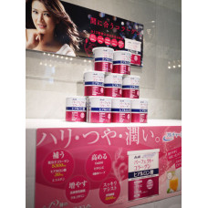 Asahi Perfect Collagen