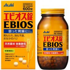 Пивные дрожжи для желудочно-кишечного тракта Ebios