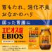 Японские пивные дрожжи для желудочно-кишечного тракта Ebios