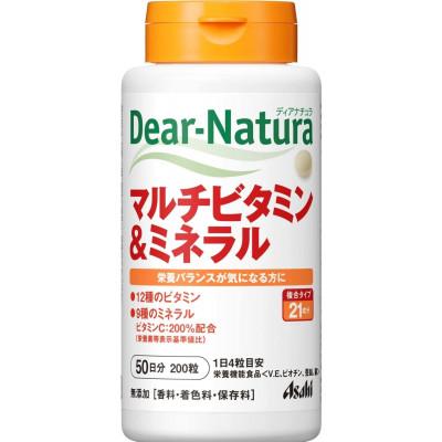 Японские поливитамины и минералы на 50 дней Dear-Natura Asahi