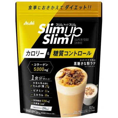 Японский диетический коктейль с молочнокислыми бактериями, коричневым сахаром со вкусом латте кинако Slim up Slim