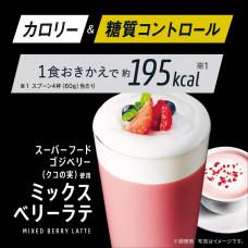 Диетический ягодный коктейль с лактобактериями Slim Up Slim