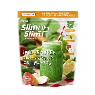 Японский диетический коктейль с овощами, зеленым яблоком, коллагеном, витаминами и минералами SlimUpSlim