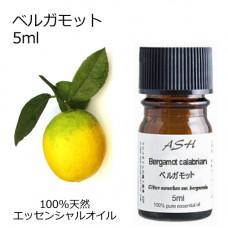 Натуральное эфирное масло бергамота ASH