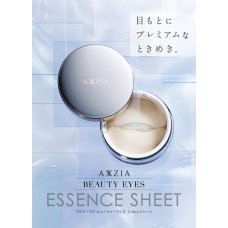 Патчи Beauty Eyes Essence Sheet Axxzia