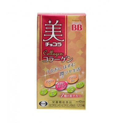 Японский коллаген с витамином B и C - Chocola ВВ Collagen Eisai