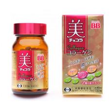 Коллаген с витамином B и C - Chocola ВВ Collagen Eisai