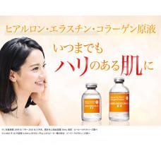 Водорастворимый экстракт гиалуроновой кислоты, эластина, коллагена BB Laboratories