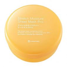 Увлажняющие лифтинг патчи Stretch Moisture Sheet Mask Pro BB Laboratories