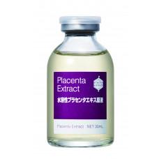 Водорастворимый экстракт плаценты BB Laboratories