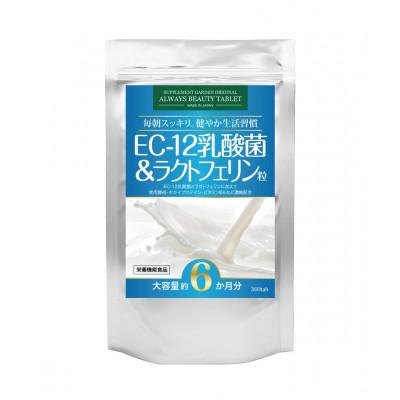 Японский комплекс молочнокислых бактерий с лактоферрином BeGRACE