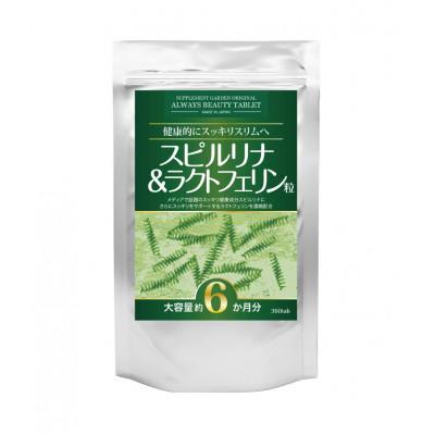 Японская Спирулина и Лактоферрин Spirulina & Lactoferrin BeGRACE
