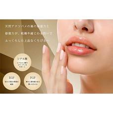Бальзам для губ Bi-Su с экстрактом ласточкиного гнезда