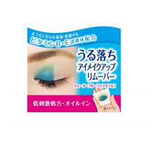 Средство для снятия макияжа с глаз Bifesta