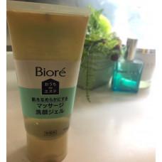 Массажный гель для глубокой очистки пор Biore