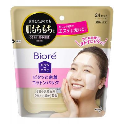 Японские увлажняющие маски - салфетки для лица Biore