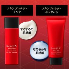 Стойкое солнцезащитное средство для очень жаркой погоды Biore UV Athlizm Skin Protect SPF 50+ PA ++++