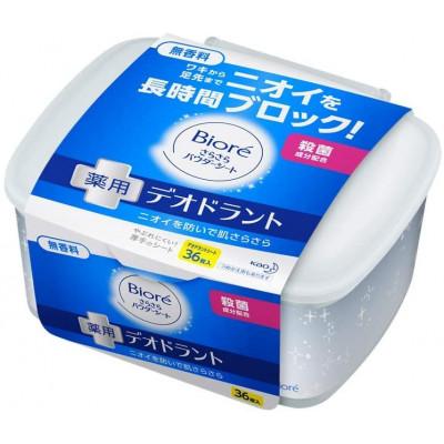 Японские дезодорирующие салфетки для тела Biore
