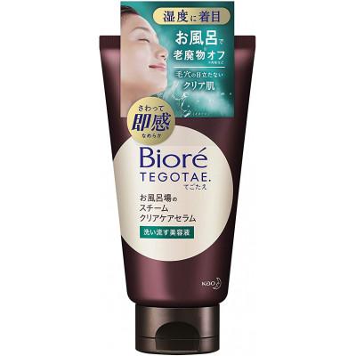 Японский гель для глубокого очищения кожи Biore TEGOTAE