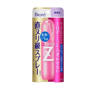 Дезодорант-спрей для всего тела КАО Biore Deodorant Z