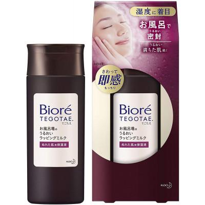 Японское молочко для глубокого увлажнения Biore TEGOTAE All In One