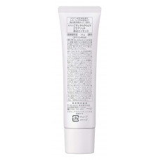 Солнцезащитная эссенция с отбеливающим эффектом Biore UV Aqua Rich Whitening Essence SPF50+ PA++++